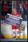 Putin plays hockey